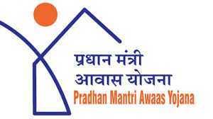 Pradhan Mantri Awas Yojana : अगर करेंगे ये गलतियां तो नहीं मिलेंगे 2.50 लाख रूपए