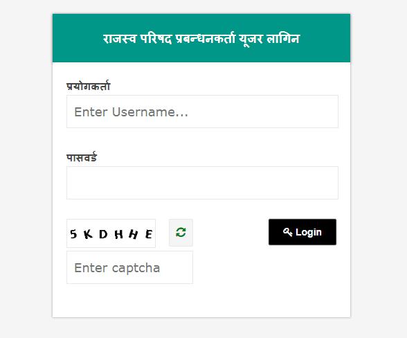 up bhulekh login page