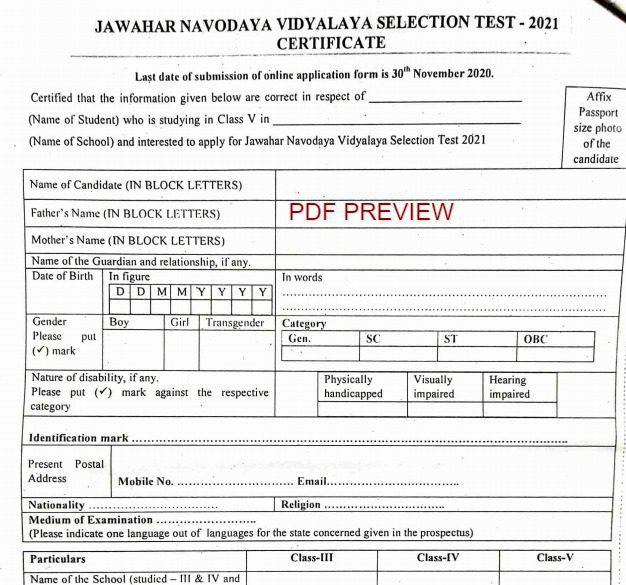 (PDF Form) Jawahar Navodaya Online Application Form Pdf 2021-22 | जवाहर नवोदय विद्यालय ऑनलाइन फॉर्म